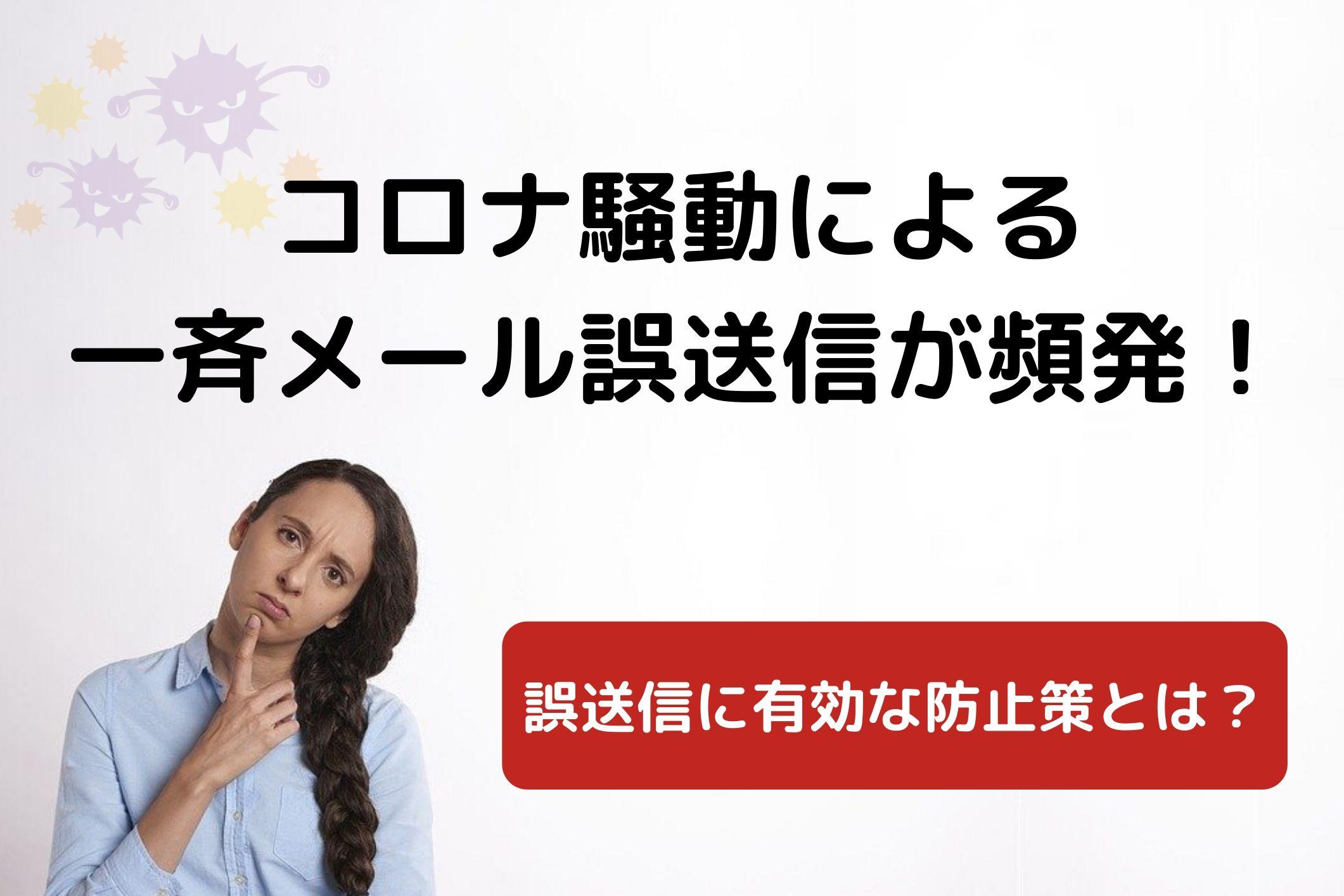 コロナ 川崎市 富士通