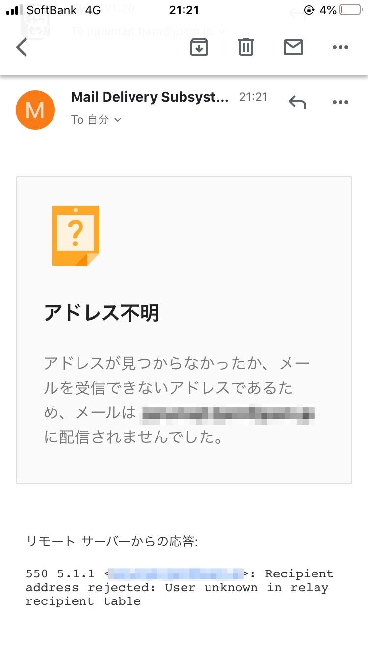 アドレス g 変更 メール 一度決めたGoogleのメールアドレスは変更できる?できない?|@DIME アットダイム